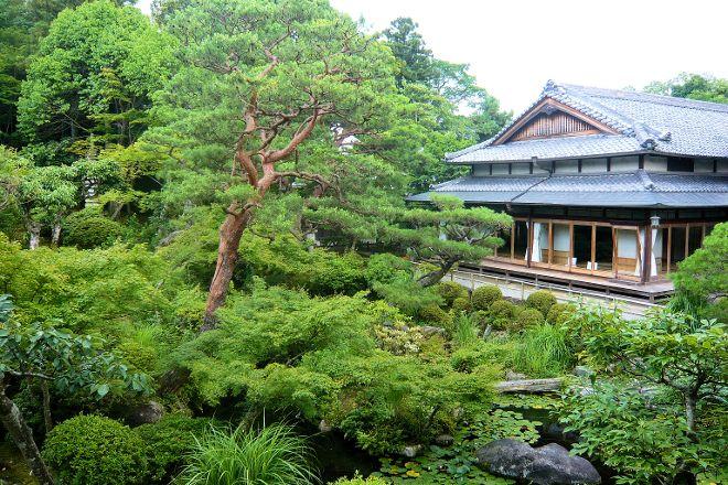 Yoshikien, Nara, Japan
