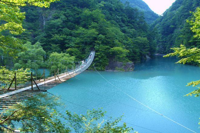 Yume no Tsuribashi Suspension Bridge, Kawanehon-cho, Japan