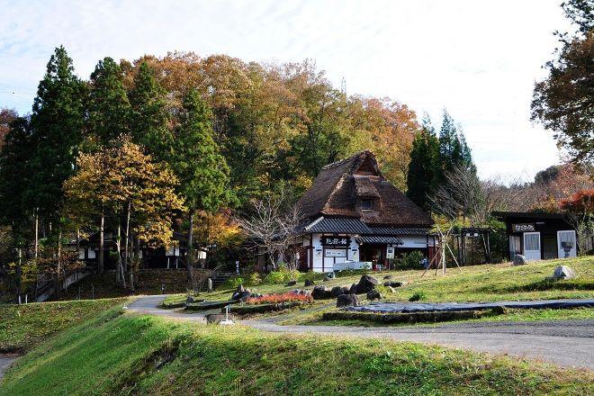 Yunokuni no Mori, Komatsu, Japan