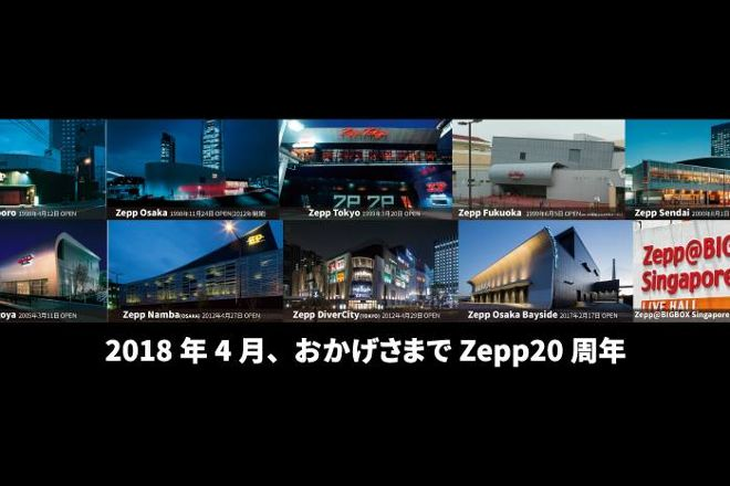 Zepp Namba, Osaka, Japan