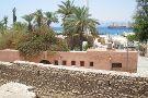 Aqaba Archaeological Museum