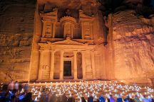 Jordan Echo Tours - Day Tours, Aqaba, Jordan