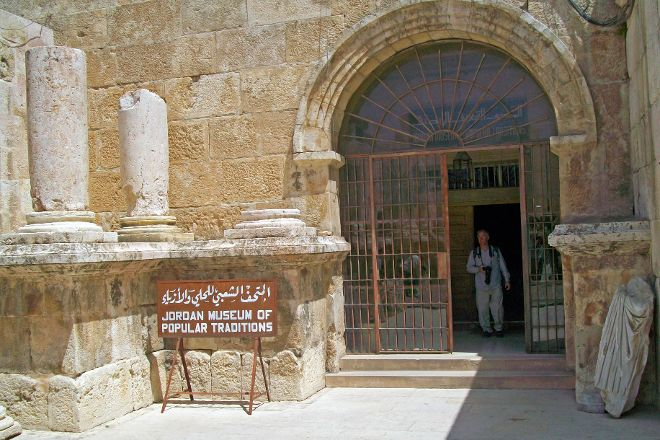 The Folklore Museum, Amman, Jordan