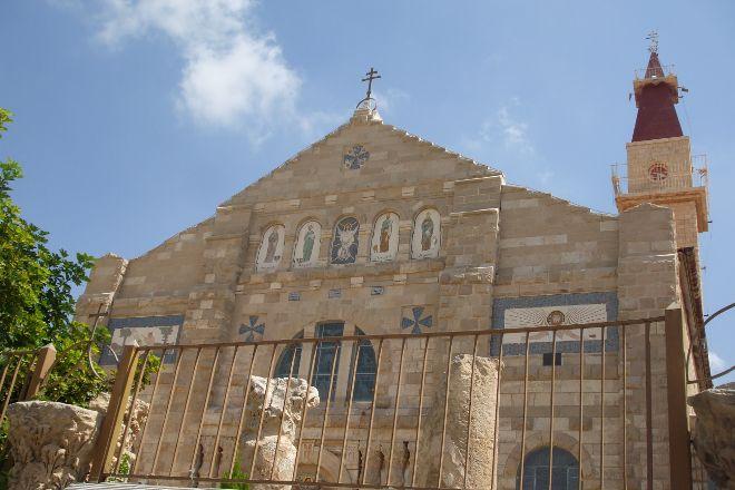 St. John the Baptist Roman Catholic Church, Madaba, Jordan