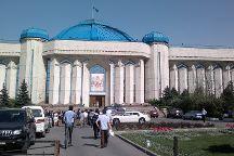 Central State Museum of Kazakhstan, Almaty, Kazakhstan