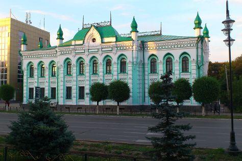 Regional History State Museum GKKP, Oral, Kazakhstan