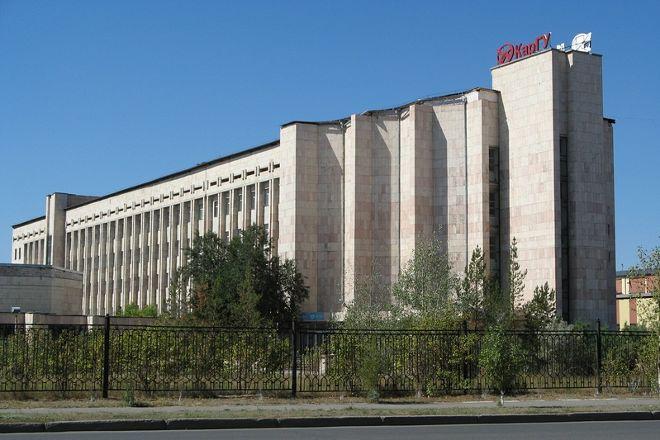 Academician E. Buketov's Memorial Museum, Karaganda, Kazakhstan