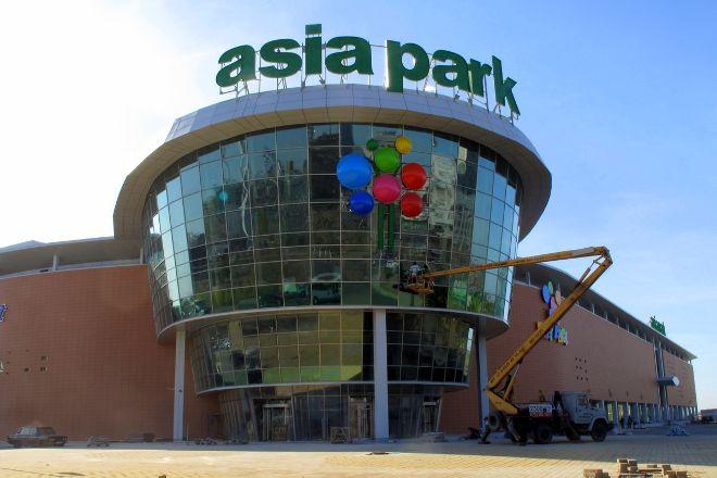 Asia Park, Nur-Sultan, Kazakhstan