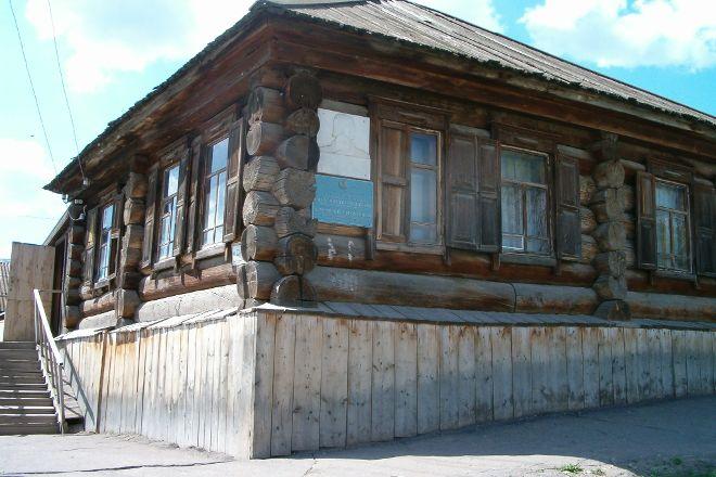 House-Museum of E.I. Pugacheva, Oral, Kazakhstan