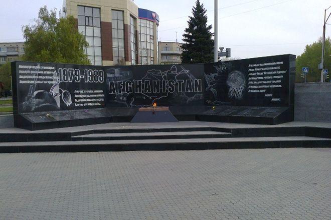 Memorial to Soldiers-Internationalists, Oskemen, Kazakhstan