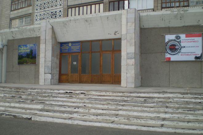 Pavlodar Regional Art Museum, Pavlodar, Kazakhstan