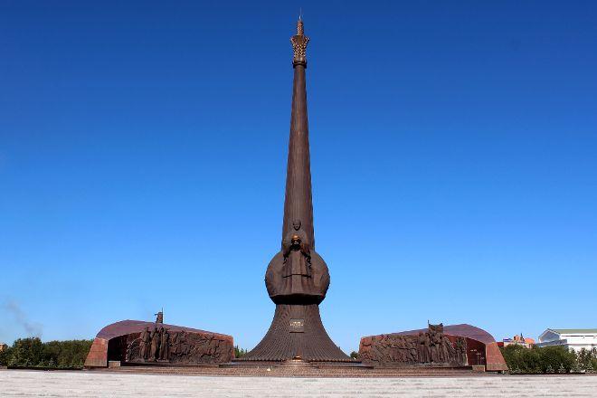 Zashhitnikov Otechestva Square, Nur-Sultan, Kazakhstan
