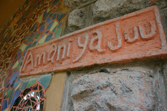 Amani ya Juu, Nairobi, Kenya
