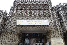 Pristina National Library, Pristina, Kosovo