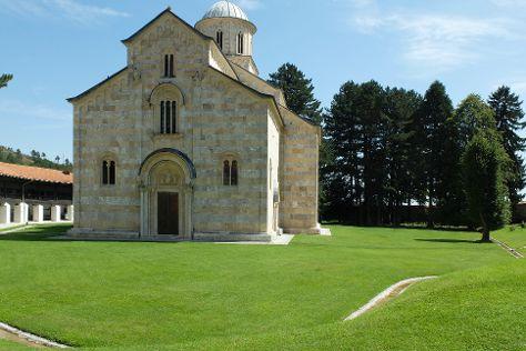 Visoki Decani Monastery, Decan, Kosovo