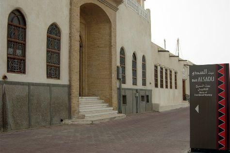 Sadu House, Salmiya, Kuwait