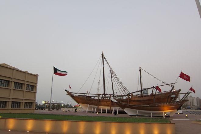 Kuwaiti Maritime Museum, Salmiya, Kuwait