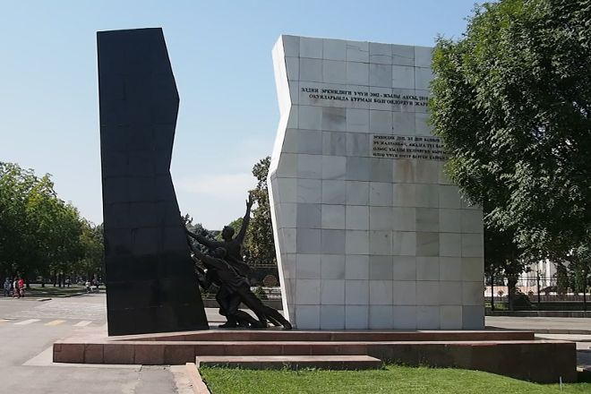Monument to Those Who Died For Freedom, Bishkek, Kyrgyzstan