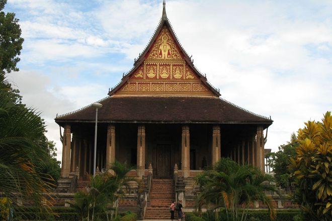 Wat Ho Phra Keo, Vientiane, Laos