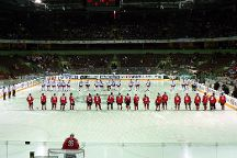 Arena Riga, Riga, Latvia