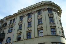 National Library of Latvia, Riga, Latvia