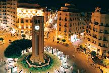 Lebanon Trips and Tours, Beirut, Lebanon