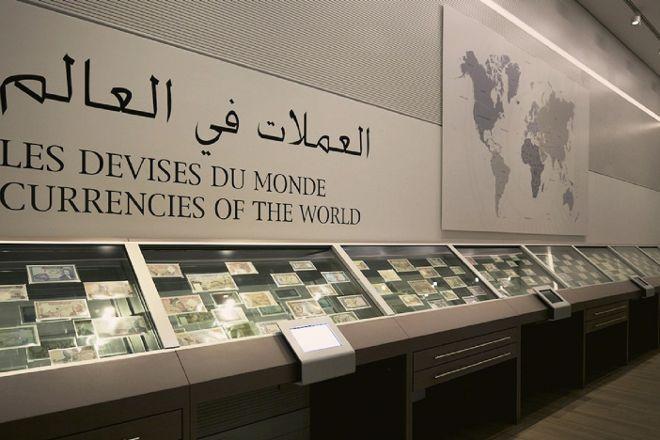 Banque Du Liban Museum, Beirut, Lebanon