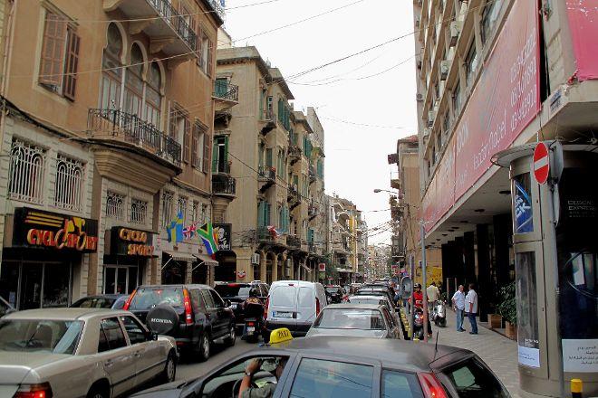 Gemmayzeh Street, Beirut, Lebanon