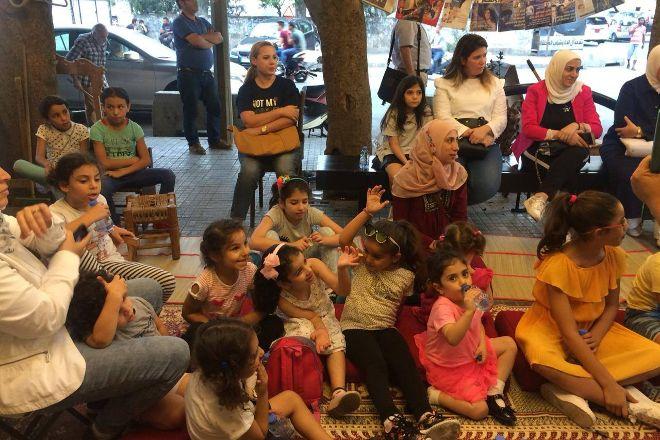 Halabi Bookshop, Beirut, Lebanon