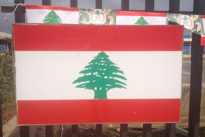 Taste Lebanon - Private Day Tours, Beirut, Lebanon