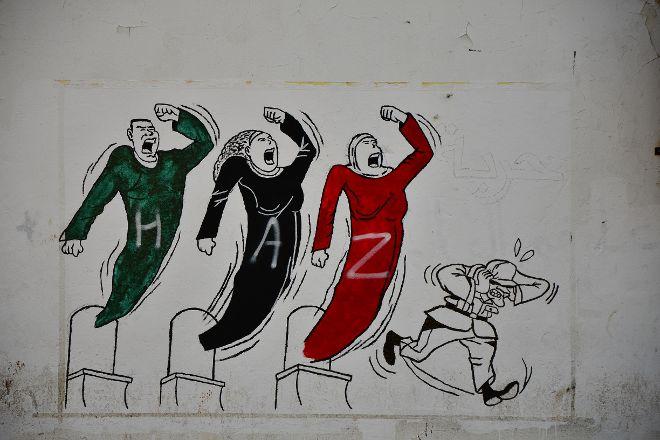 Street Murals, Tripoli, Libya
