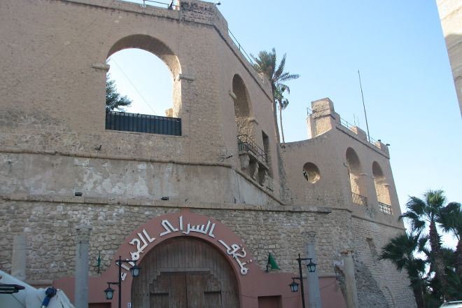 Tripoli's Jamahiriya Museum, Tripoli, Libya