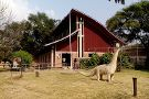 Cultural and Museum Centre of Karonga