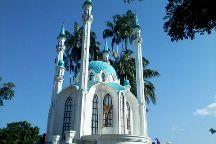 Taman Tamadun Islam (Islamic Civilisation Park), Kuala Terengganu, Malaysia