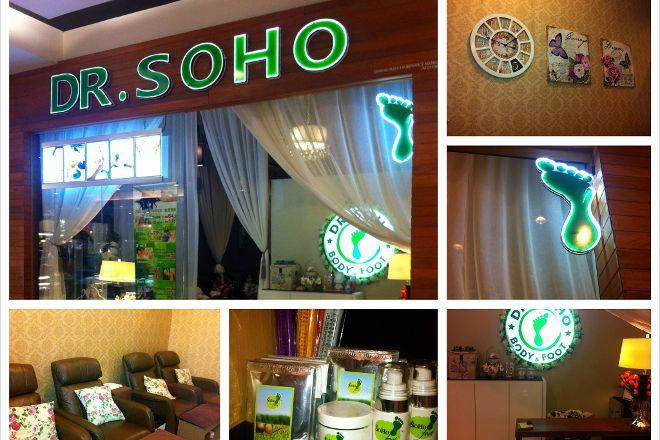 Dr. Soho KSL, Johor Bahru, Malaysia