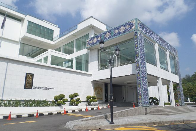 Islamic Arts Museum Malaysia, Kuala Lumpur, Malaysia