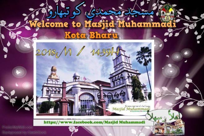 Masjid Al-Muhammadi, Kota Bharu, Malaysia