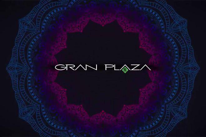 La Gran Plaza, Mazatlan, Mexico
