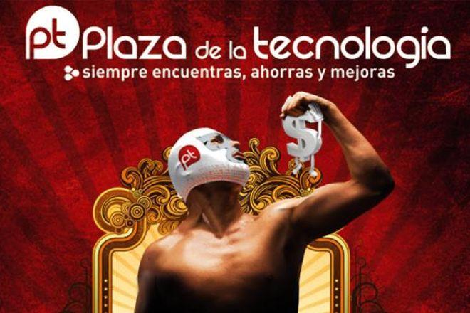 Plaza de la Tecnologia, Sucursal Toluca, Toluca, Mexico