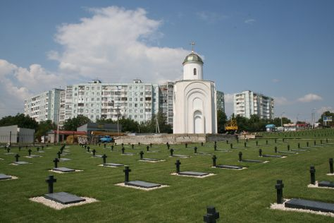 Tighina Military Cemetery, Bender, Moldova