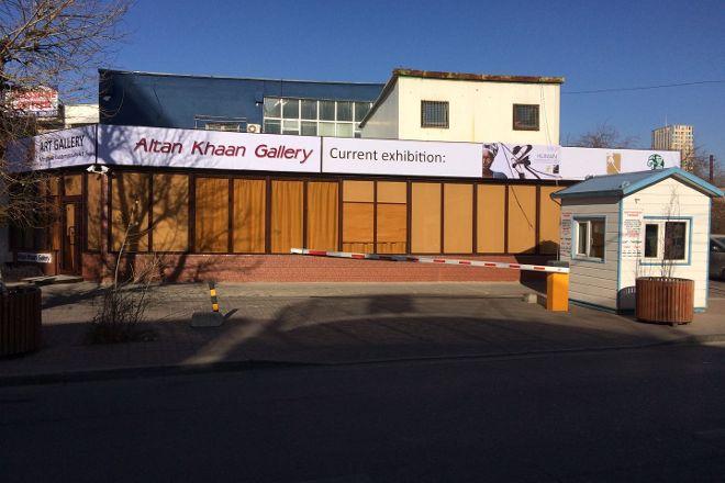Altan Khaan Gallery, Ulaanbaatar, Mongolia