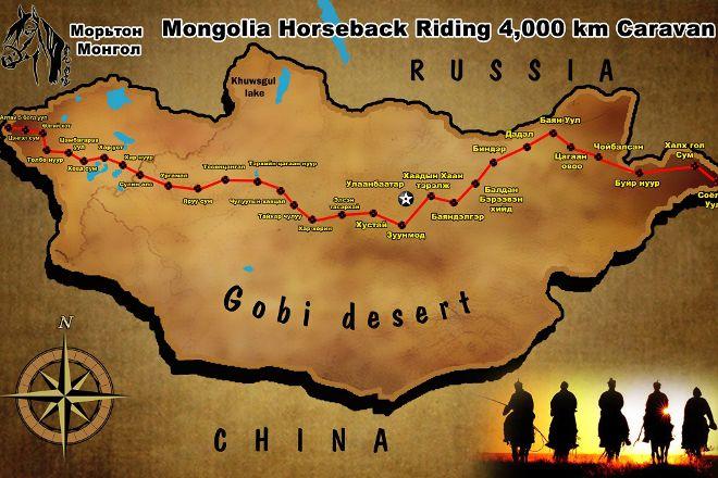 Horseback Mongolia, Ulaanbaatar, Mongolia