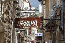Budva Old Town, Budva, Montenegro