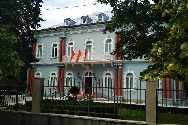 Blue Palace, Cetinje, Montenegro