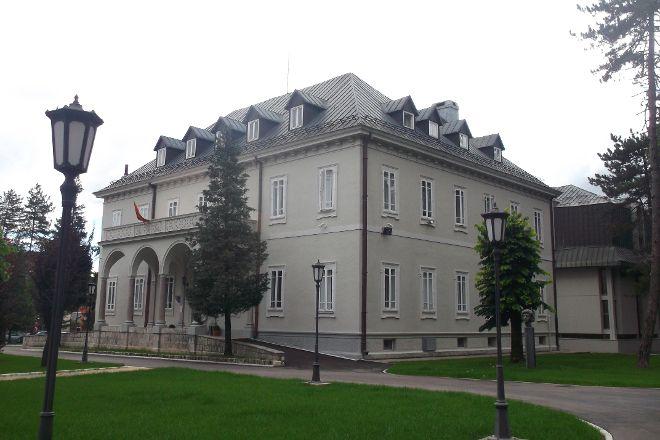National Library of Montenegro, Cetinje, Montenegro