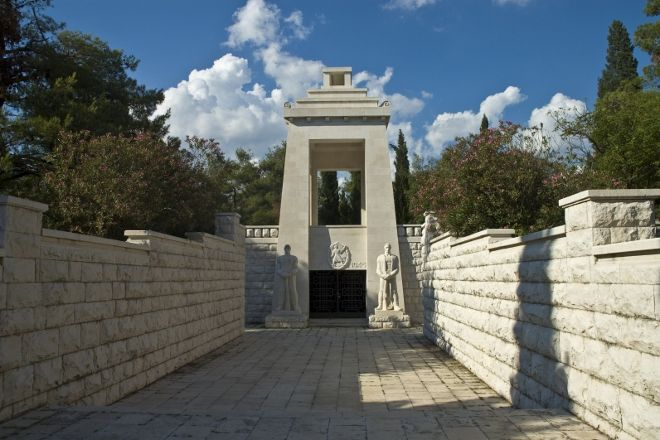 Partisan Monument Gorica, Podgorica, Montenegro