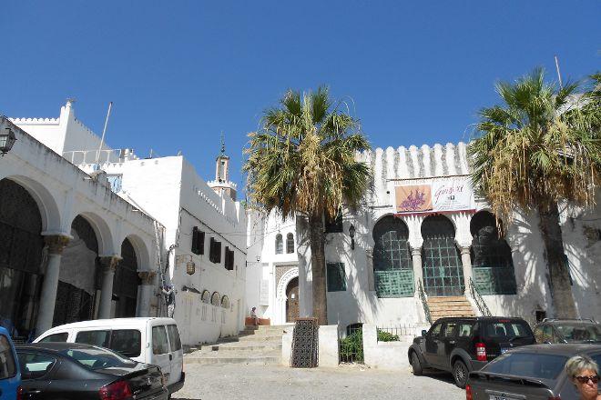 Musee de la Kasbah, Tangier, Morocco