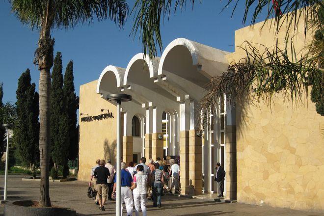 Musee du Patrimoine Amazigh d'Agadir, Agadir, Morocco