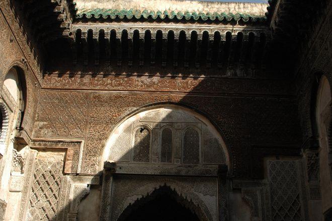 Sahrij Medersa, Fes, Morocco