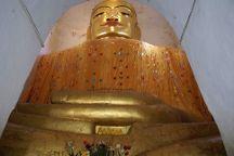 Manuha Temple, Bagan, Myanmar